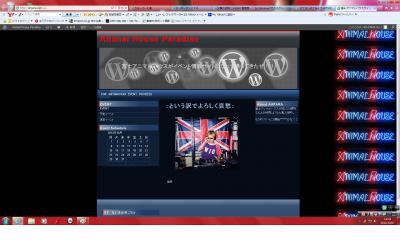 WordPress.20x時代?